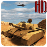 Tank Simulator HD