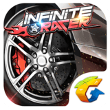 Infinite Racer-Blazing Speed