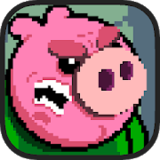 Ammo Pigs: Armed and Delicious