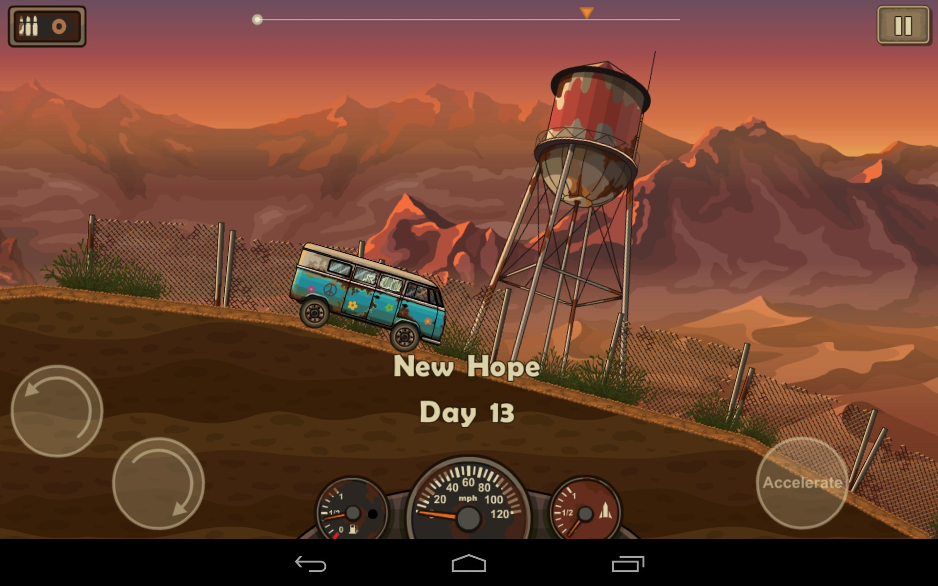 free games download for android tablet 4.1