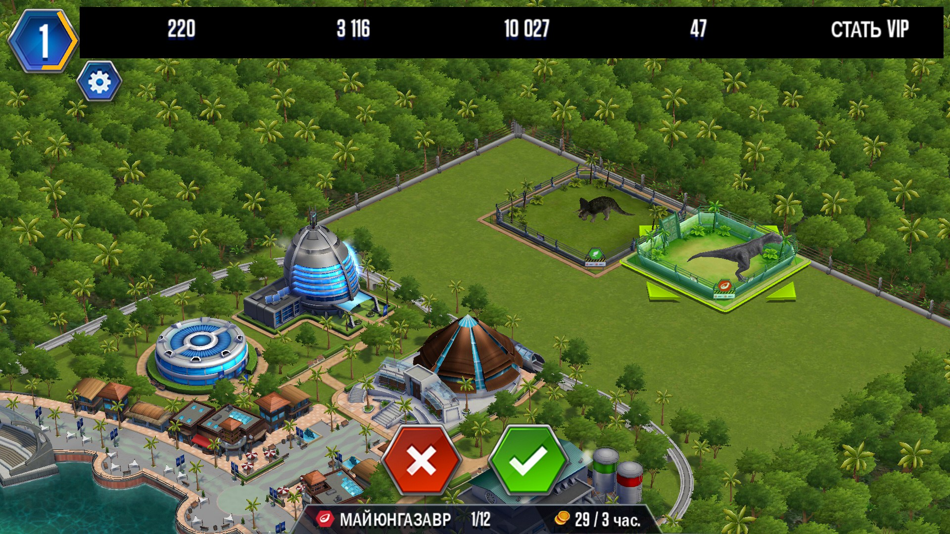 A Game For Free : Jurassic world™ the game for amazon kindle fire