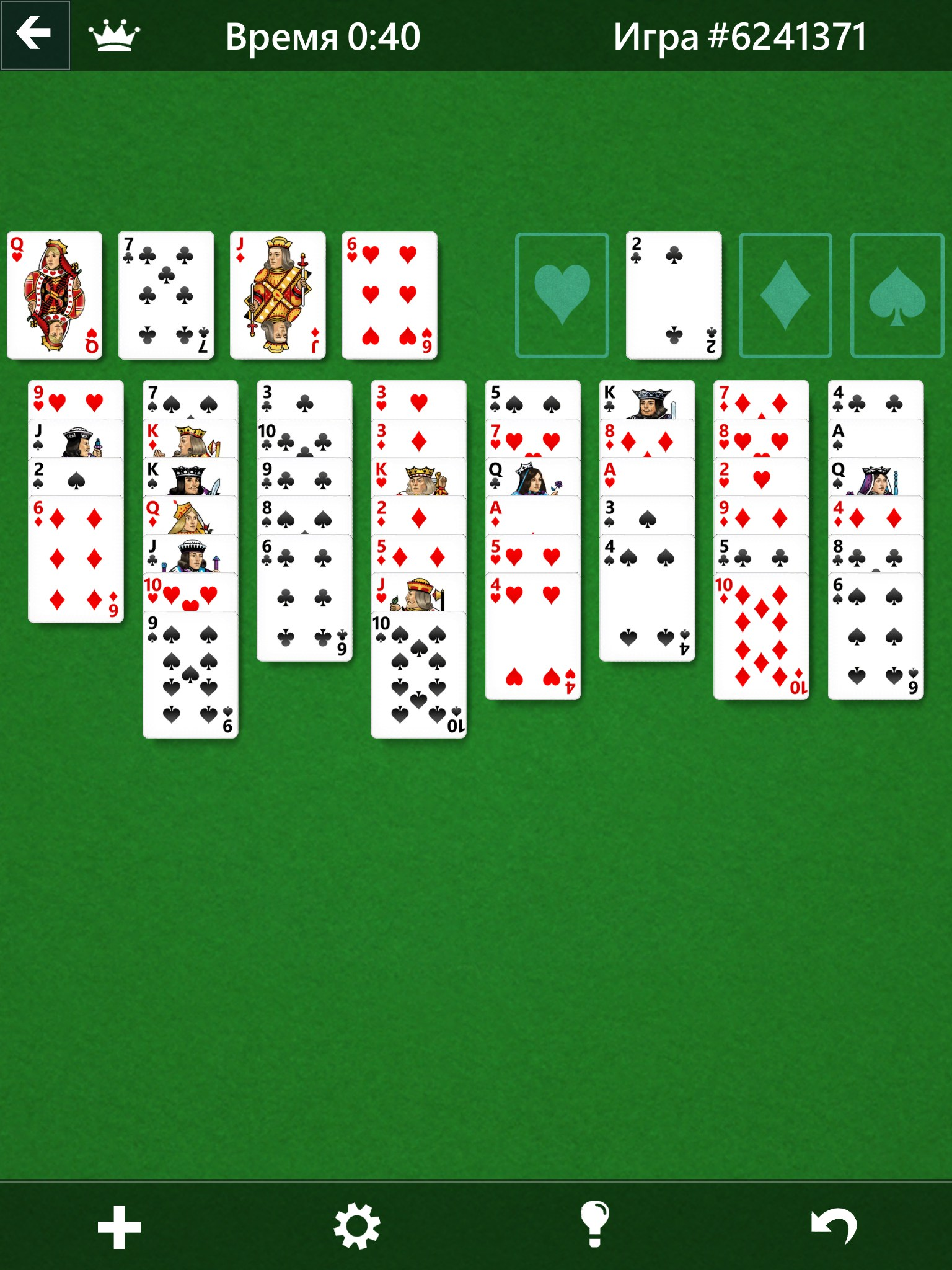 Microsoft Solitaire Collection – Gry do Android 2018