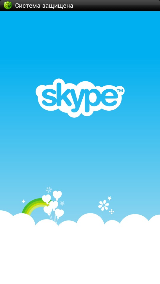 how to play games on skype 2017