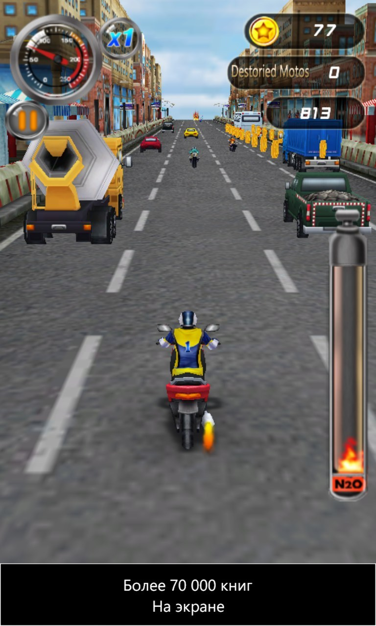 Pro Series Drag Racing For PC (Free Download / Windows 10