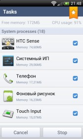 Task Manager от Sand Studio for ZTE V9 Light