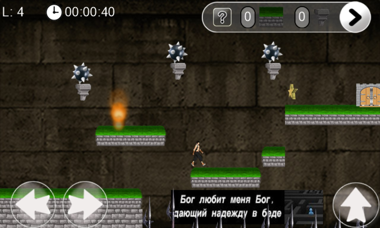 Zombies And 100 Doors For Nokia Lumia 900 2018