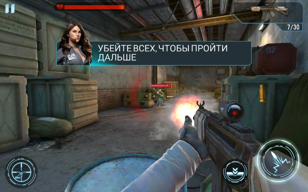 CONTRACT KILLER: SNIPER - top-androids.net
