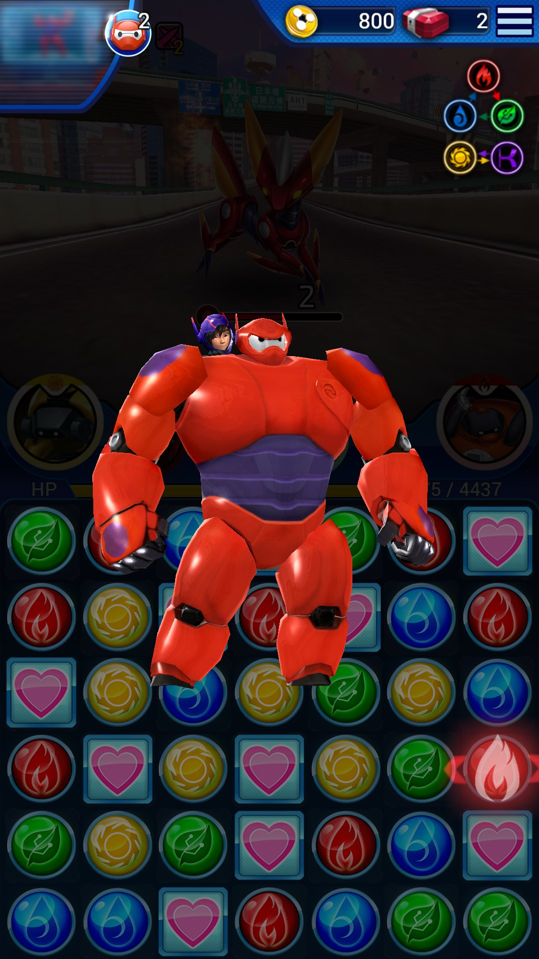 How to download free Big Hero 6 Bot Fight for Amazon Kindle Fire HD