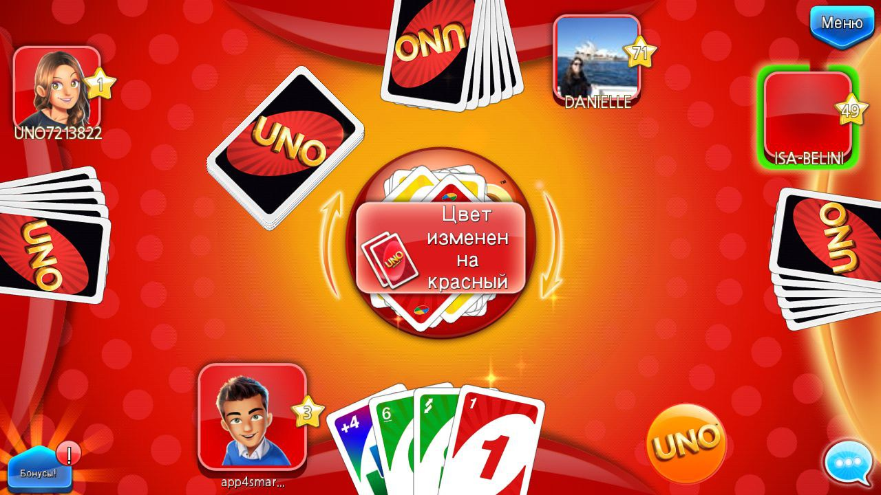 how to play multiplayer uno and friends