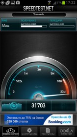 Speedtest.net Mobile do Samsung GT-P1010 Galaxy Tab 7.0