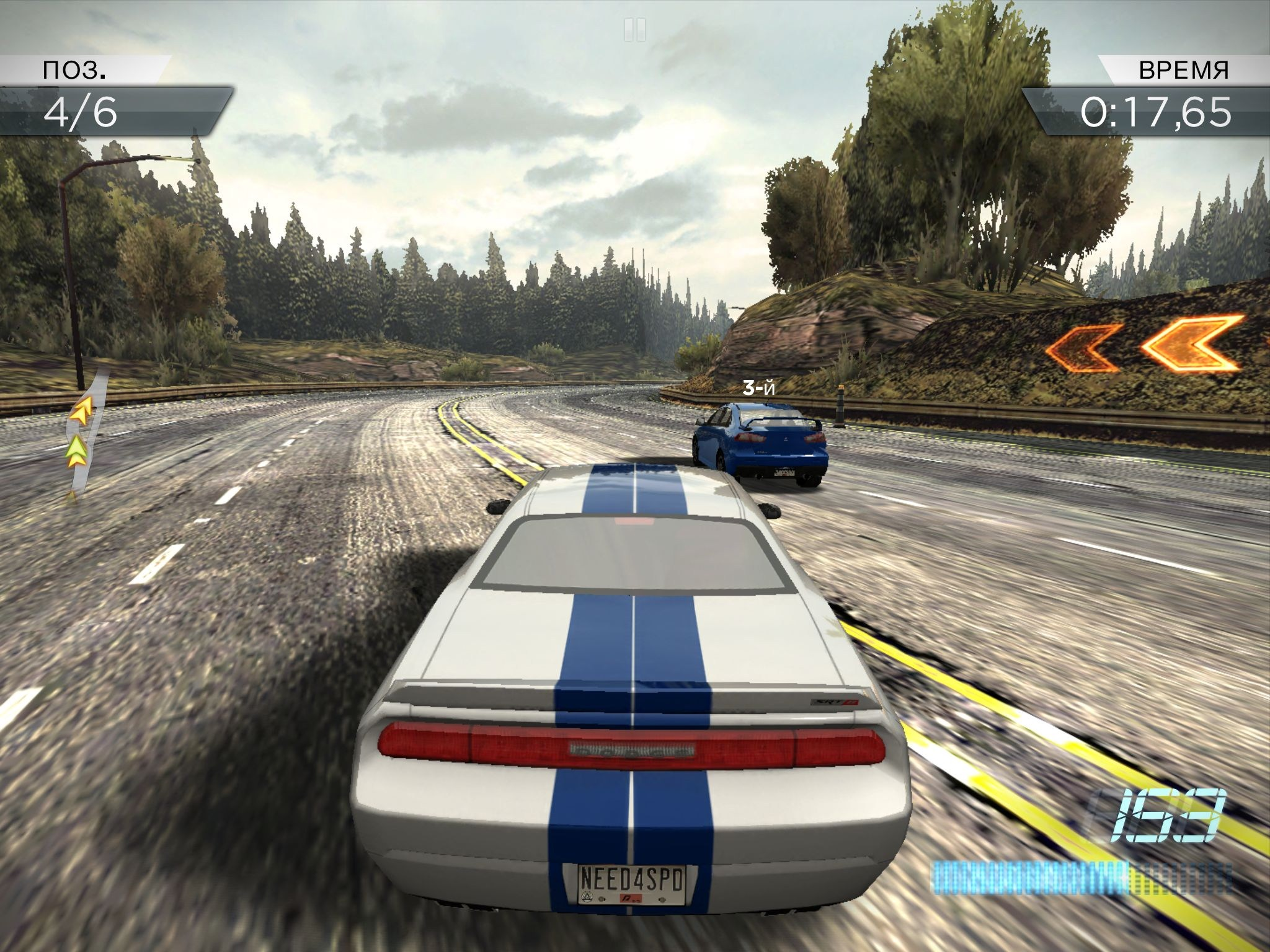 Nfs most wanted apk старый