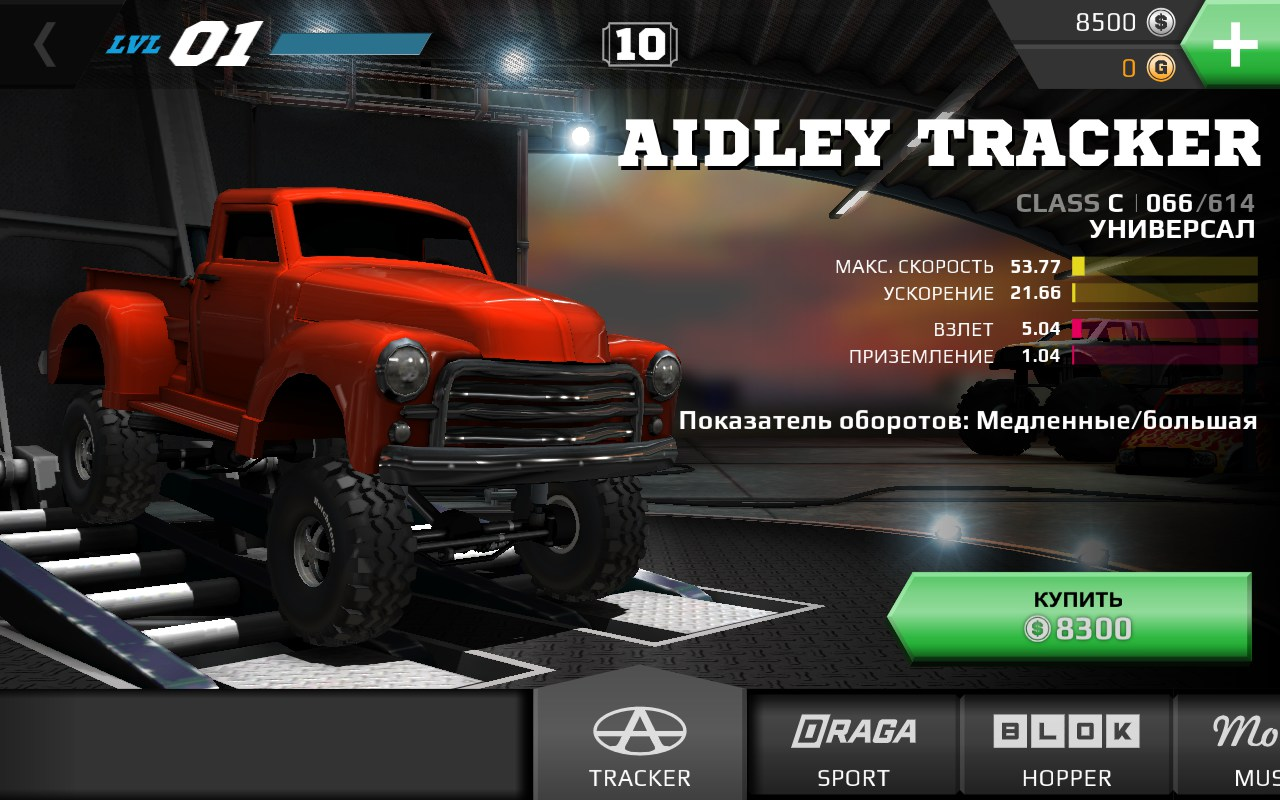 MMX Racing - for Android and iOS GamePlay - video dailymotion