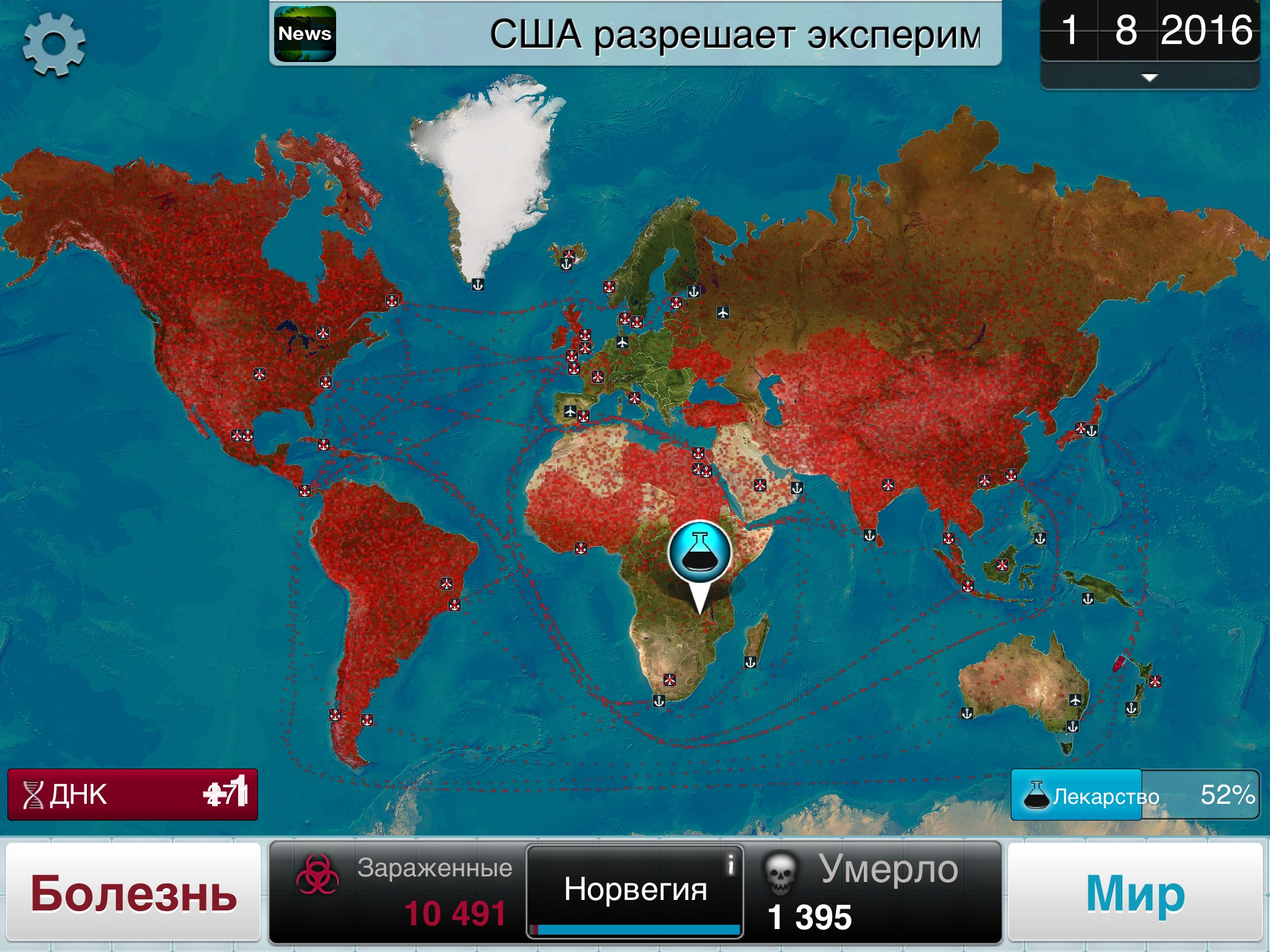 Plague inc. Infects windows phone 8 with strategic epidemic.