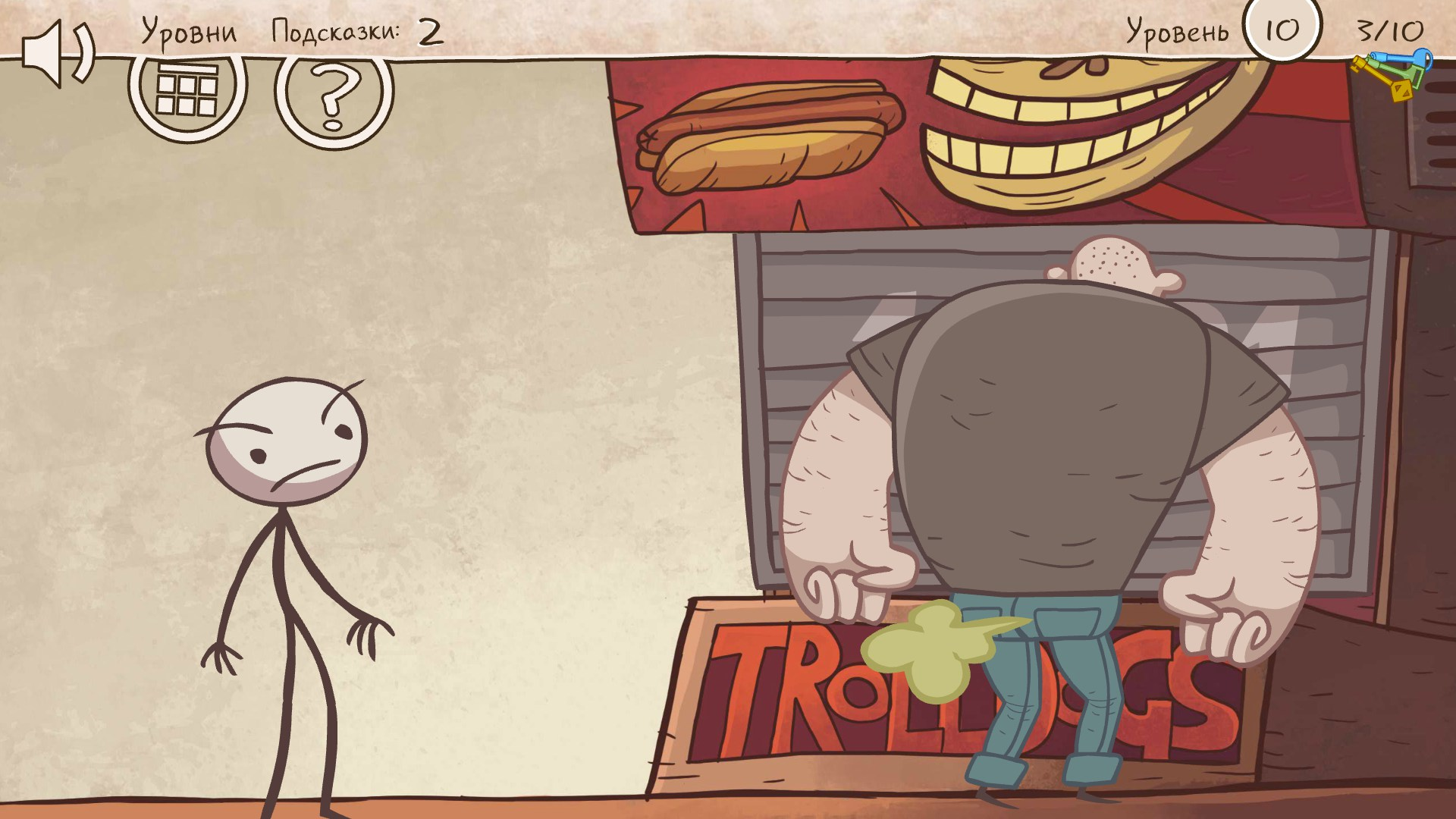 Troll Face Quest Unlucky – Gry do Android - pobierz free ...