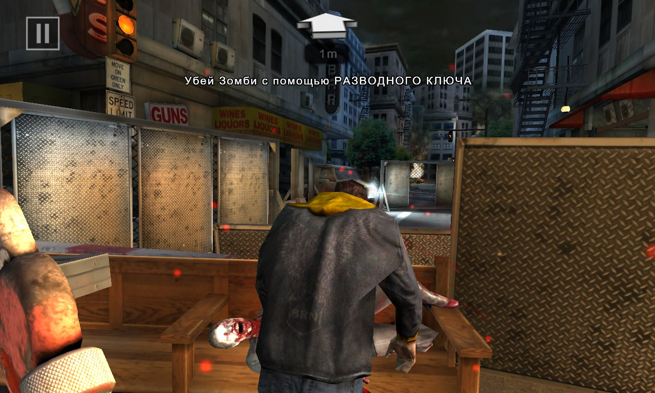how to download dead trigger 2 for pc