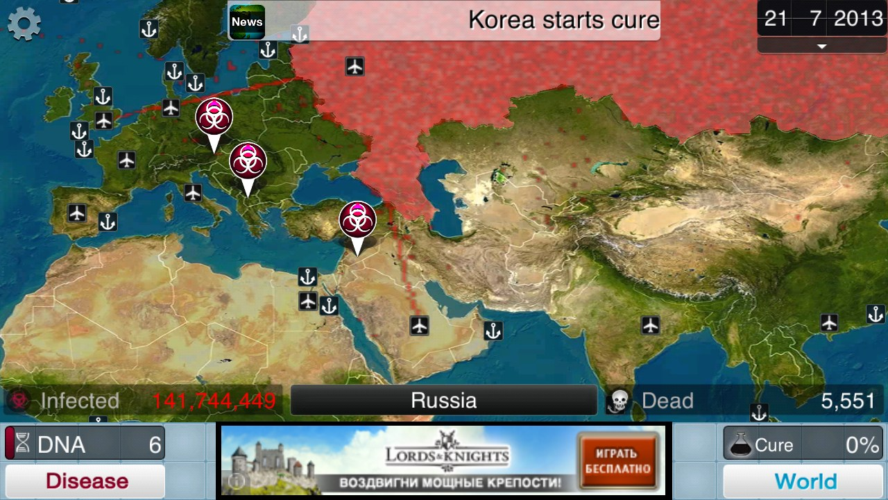 Коды для plague inc evolved - 7