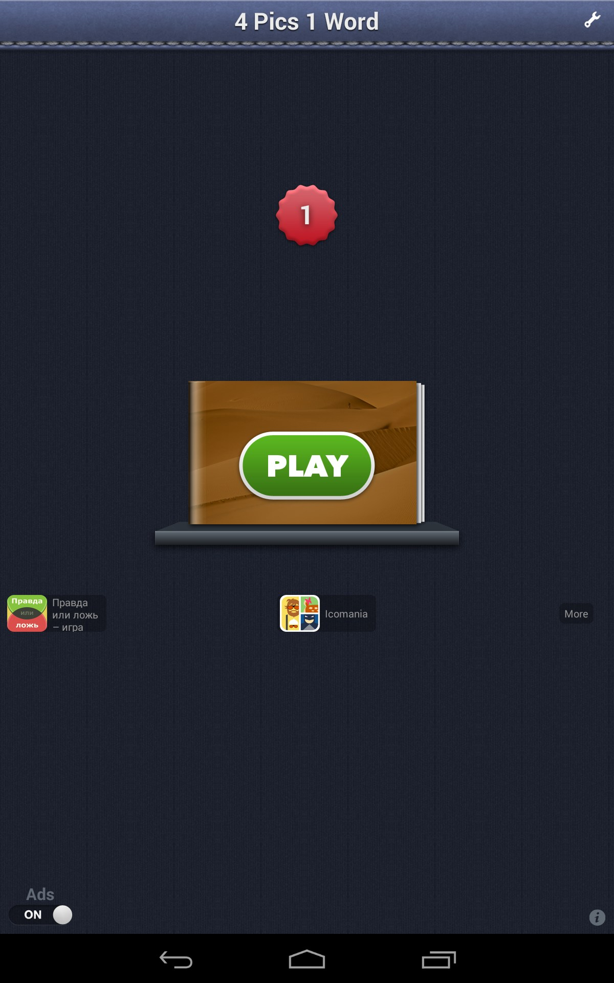 4 pics 1 word game online game no download mediafire